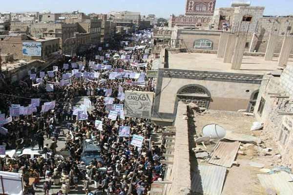 تجمع اعتراض آمیز اهالی رسانه ای یمن در محکومیت جنایات سعودی