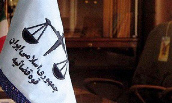 میزان: صدور حکم 6 ماه حبس برای خانمی که خودسوزی کرد کذب است ، پیکر سحر. خ تحویل خانواده شد