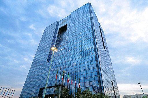 شرایط تملک سهام بانک ها اعلام شد