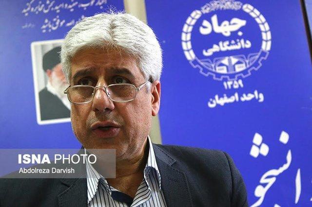 میزبانی دانشگاه اصفهان از 330 دانشجوی مهمان
