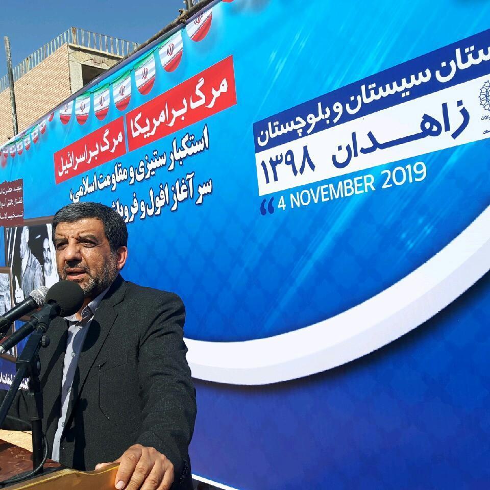 مقاومت و مقابله با آمریکا افتخار ایران اسلامی است