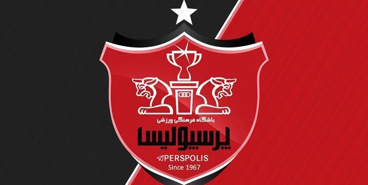 عرب از هیات مدیره باشگاه پرسپولیس استعفا کرد