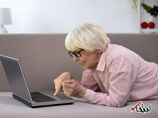 مادربزرگ هلندی از فیس بوک باخت